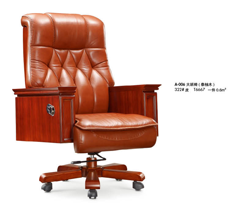 high end executive office chair description factory sell directly FZ145