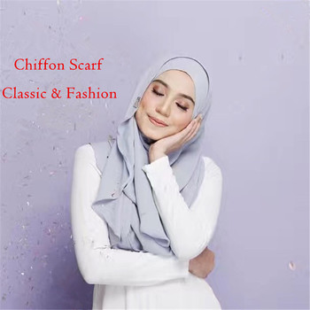 Multicolor latest fancy stylish classic women muslim hijab scarf 2017 wholesale heavy chiffon hijab scarves for ialamic ladies