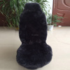 wholesale high quality australian seat cover sheep skin