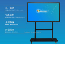 55inch Interactive smart white board for school,office using Smart White board stand