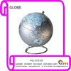 hot sales ! arts good quality smooth surface metal earth globe as teaching tool or decoration & gifts
