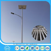 price battery pole Energy Saving low price solar ip camera with led street light