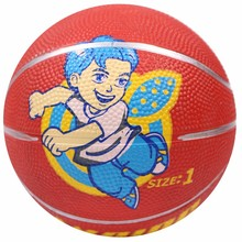 2017 new design size 1 toy rubber basketball