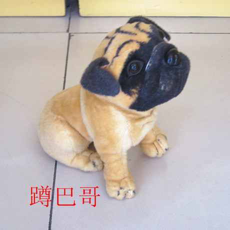 stuffed simulation <strong>animal</strong> 25cm squat pug dog plush toy simulation doll d7810
