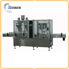 Superior abc powder filling machine for fire extinguisher