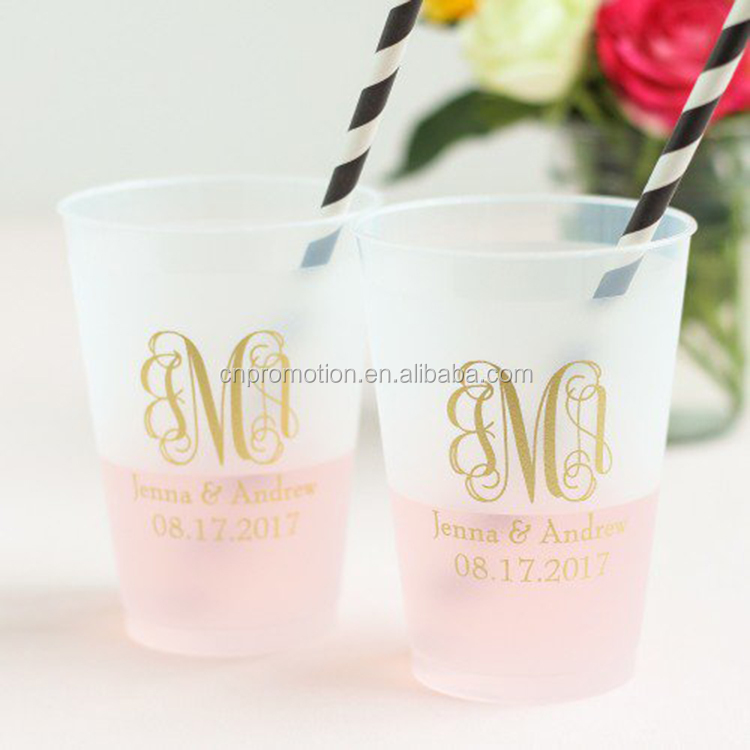 Frosted Plastic Gl Cup Whole Suppliers Alibaba