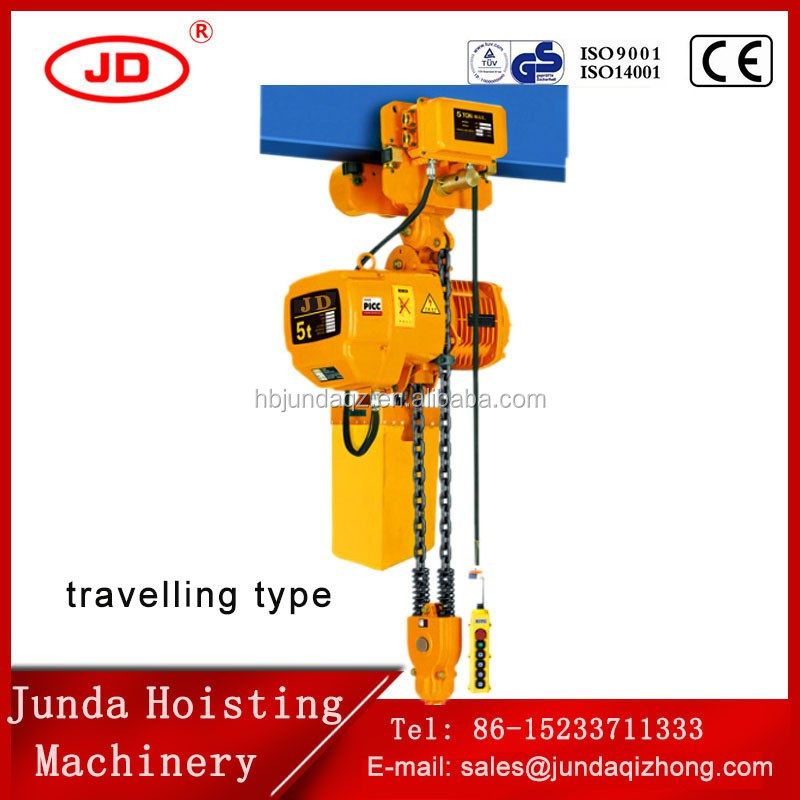 220V/380V HSY type 5 ton electric chain hoist with motorized trolley