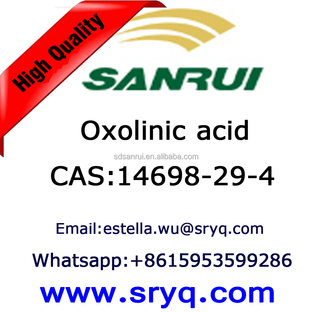 API-Oxolinic acid, High purity cas 14698-29-4 Oxolinic acid