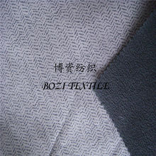 bonded knitted polar fleece fabiric fabric for jacket