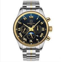 Часы мужские, механические, армейские, водонепроницаемые, полностью стальные, с кожаным ремешком(Китай)