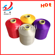 100% polyester textured yarn filament yarn 75/36 150/48 300/96 dope dyed colors polyester DTY thread