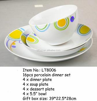 porcelain 12pcs coupe dinnerware set  sc 1 st  Wholesale Alibaba & Porcelain 12pcs Coupe Dinnerware Set - Buy Western Dinnerware Sets ...