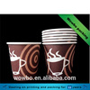 custom printing logo disposable take away coffee paper cup with lid