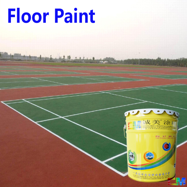 Sport flooring indoor outdoor polyurethane concrete for Sport court paint