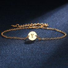 Женский браслет с 26 буквами, модный золотистый браслет с простым регулируемым именем, вечерние ювелирные изделия в подарок(Китай)