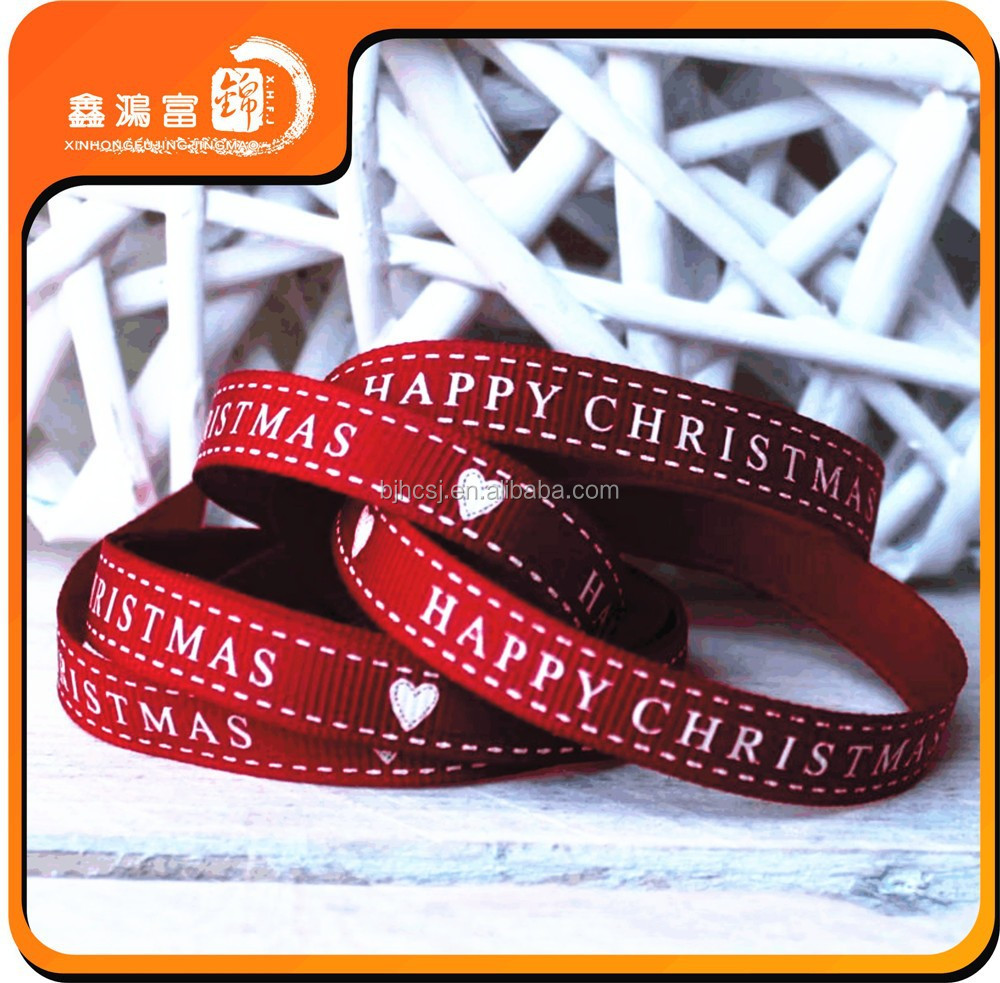 2cm Christmas decoration grosgrain ribbon