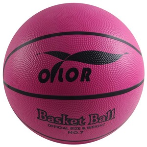 Size 7 Rubber Bladder Training 8 panels PINK Basketball
