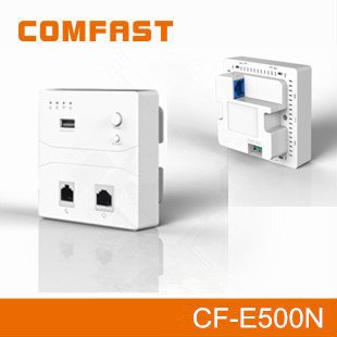 Customized COMFAST CF-E500N High Quality In Wall Router, wifi providers for Hotel