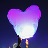 Meilun Art Crafts New arrival colorful Heart Shaped biodegradable Paper Flying Sky Lanterns for party or festival celebration