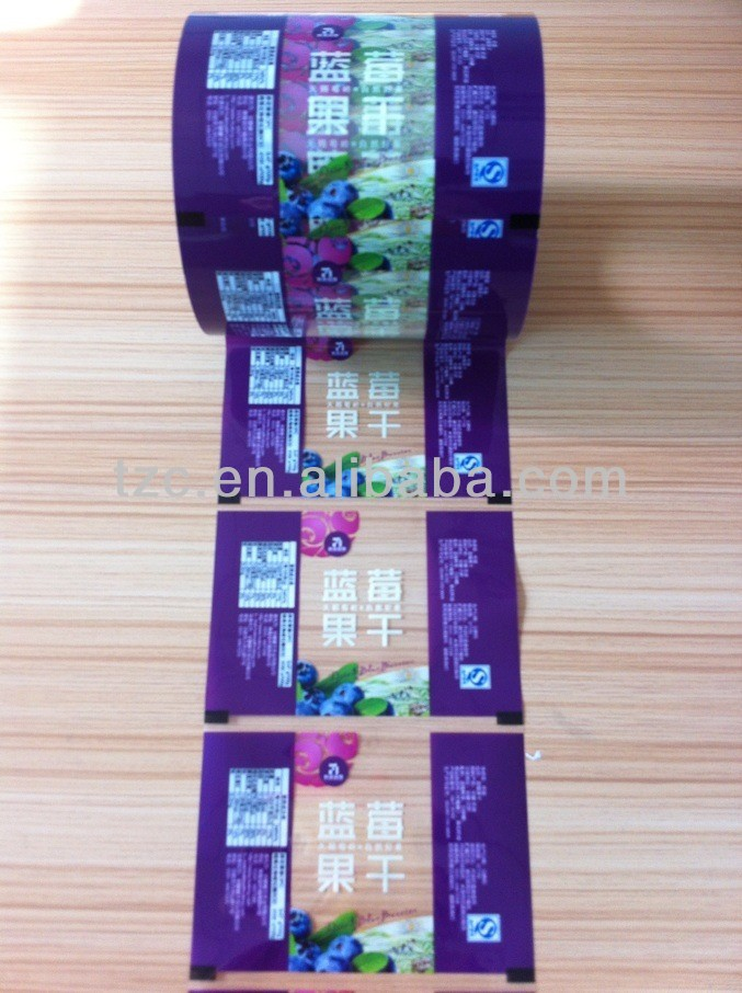 custom printing food grade film cpp film manufacturer