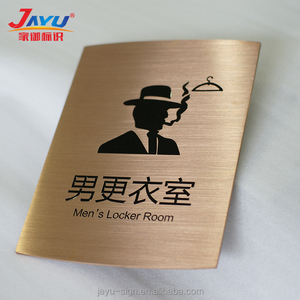 High grade brush stainless steel Men locker room door plate