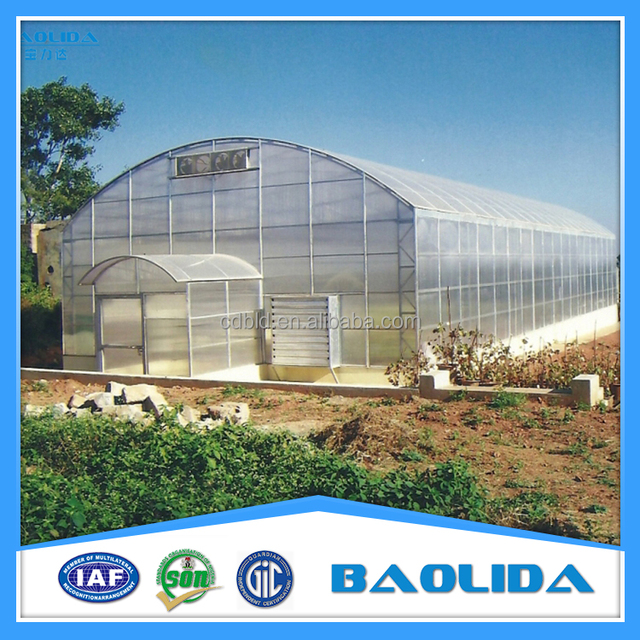 used greenhouse equipment for sale