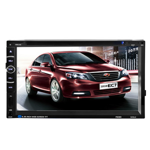 New 2 Din 6.95'' inch LCD Touch screen car radio mp3/mp5 DVD player support Bluetooth hands free rear view menu language set
