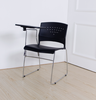 Wholesale new style plastic office commercial furniture school chair with pad