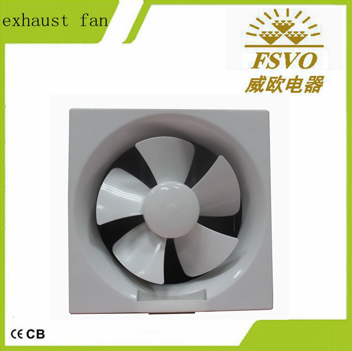 8 inch High Quality Square Bathroom Base Style Exhaust Fan