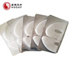 /product-detail/oem-factory-whitening-moisturizing-hydrogel-facial-mask-cooling-gel-mask-60688211797.html