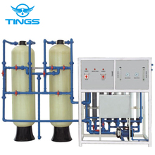 Factory Price Drinking Water brand water purification filters company/ water treatment chemical