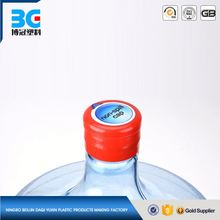PET Plastic Type and Mineral Water Use 5 gallon pet bottle
