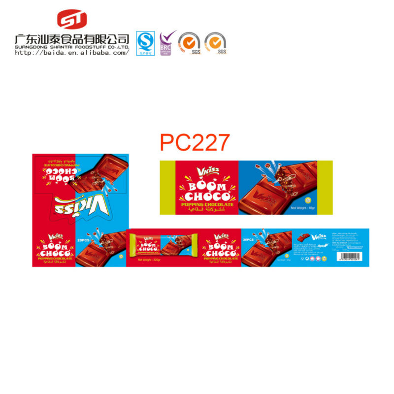 PC227 popping candy chocolate, chocolate with popping candy