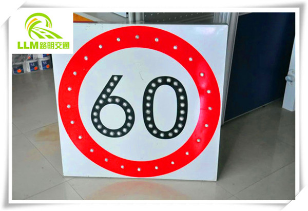 Highway safety Li battery built-in 3M EGP reflective LED speed limit solar traffic warning sign