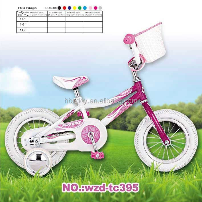 2015 the cryz hot sale kids <strong>toy</strong>,kids bicycle kids bike