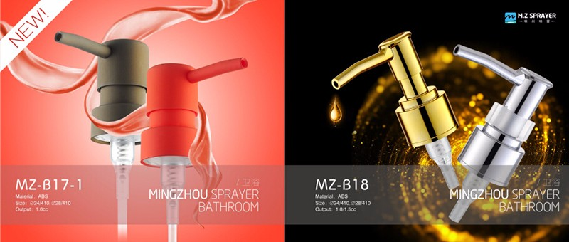 MZ-G-3 High Quality Abluent Liquid Soap And Lotion Application Creamy Metal Soap Dispenser Pump Tops
