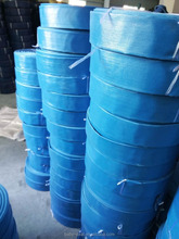 China wholesale sunny hose / PVC lay flat hose