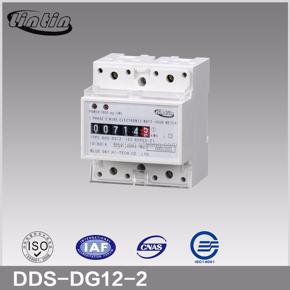 Dds8888 Electric Din Rail Single Phase Two Wire Digital Energy Meter ...