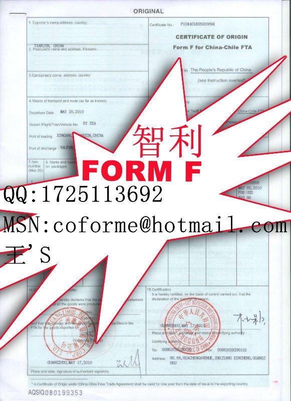 Pakistan Fta Certificate Of Origin Hanyang Buy Authentication Of