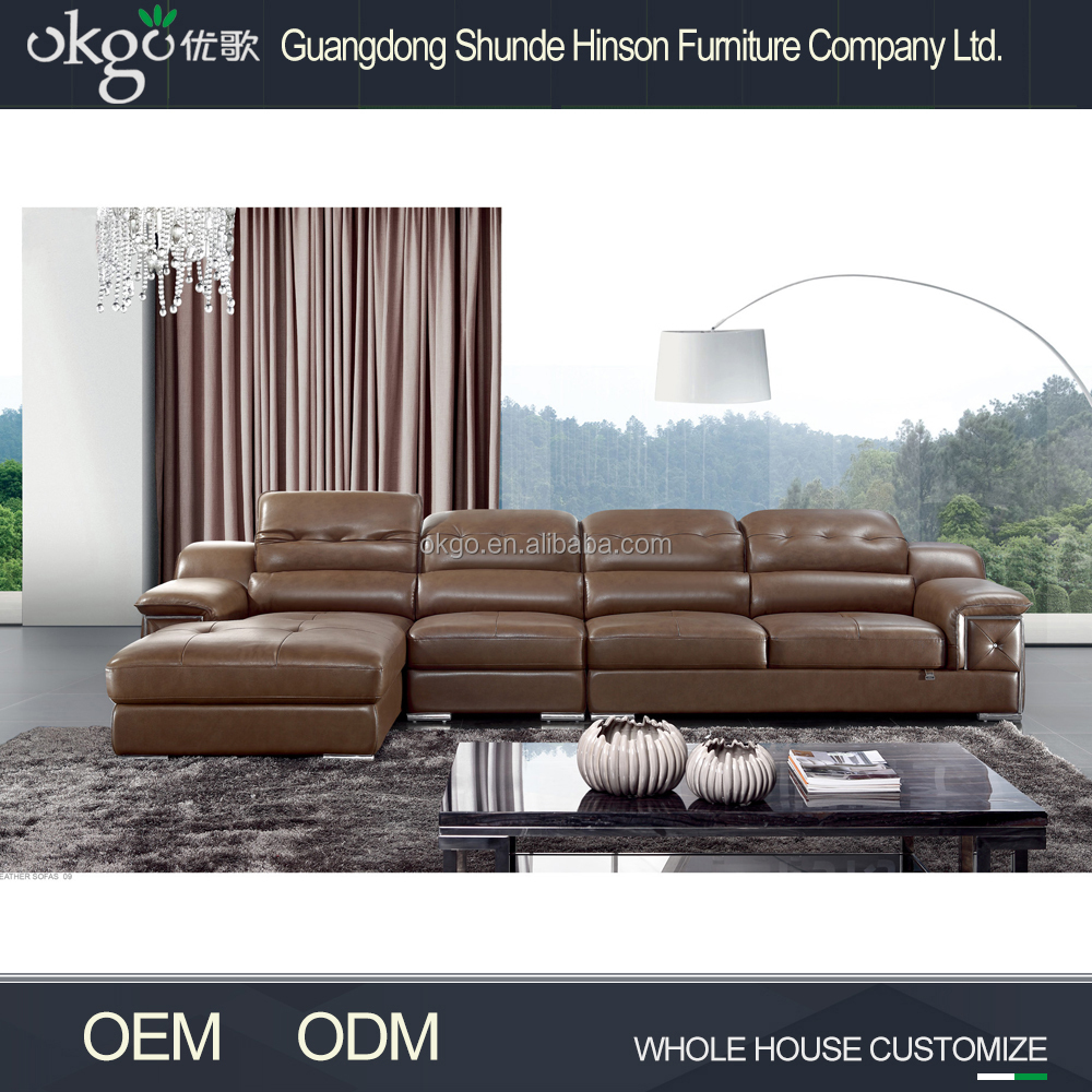 American Sofa Company American Sofa Company Suppliers and