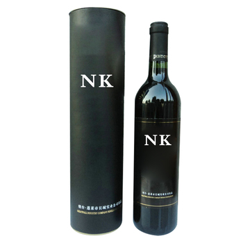 Large diameter black cylinder gift boxes wine cardboard tube box large diameter black cylinder gift boxes wine cardboard tube box with lids negle Image collections