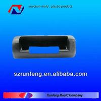 Automobile plastic injection parts