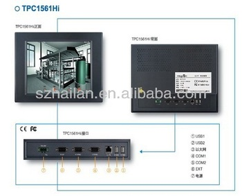 China Mcgs Hmi Tpc1561hi 15 Inch