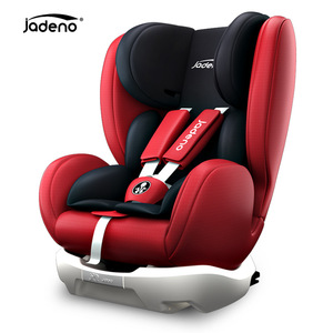 Baby Car Seat Wholesale, Car Seat Suppliers