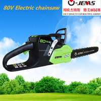 brushless electric chainsaw 80v gardening tool chian saw