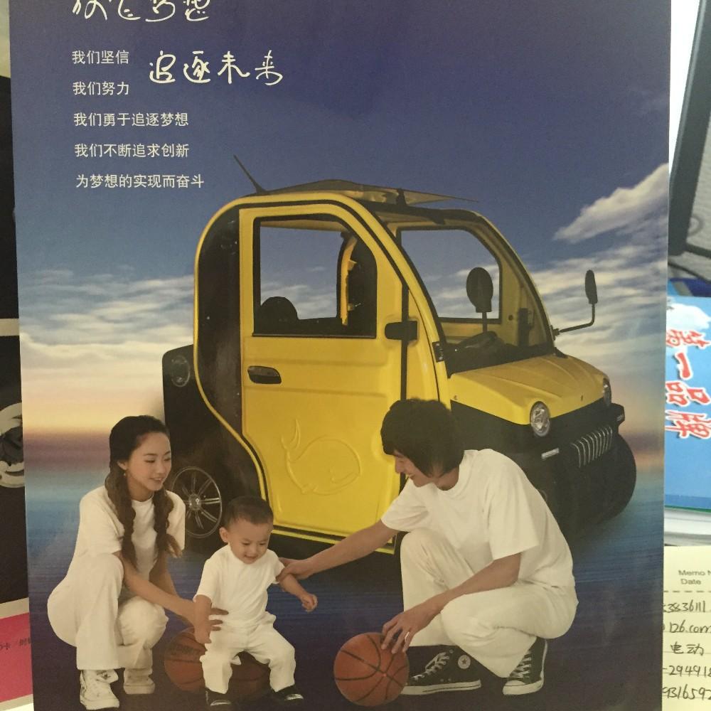 deux si ges lectrique mini voiture prix 4 roues lectrique mini voitures de la chine avec. Black Bedroom Furniture Sets. Home Design Ideas