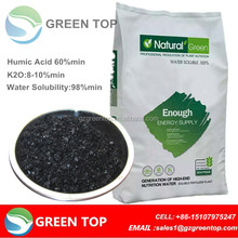 Natural organic fertilizer potassium humate with high water solubility