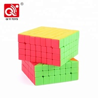 Stickerless qixing S 7*7 puzzle toy color cube educational game with good price