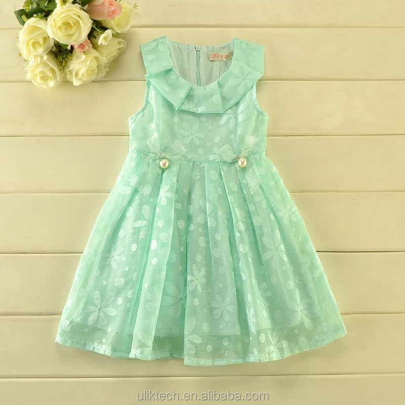 Wholesale Kids Ball Gowns And Dresses Patterns Yellow Blue Pink ...