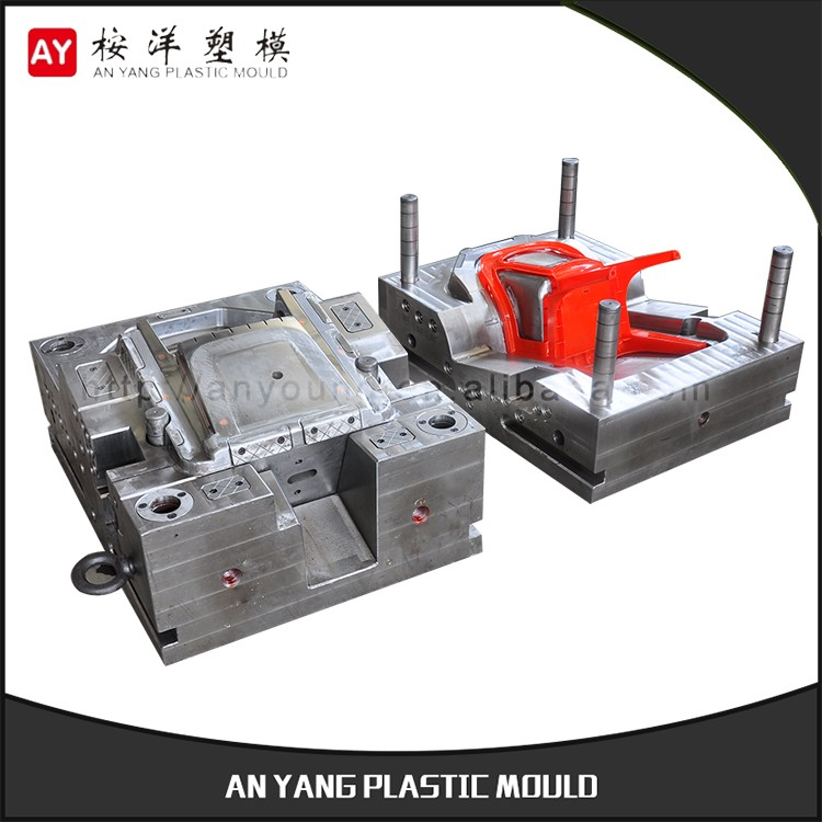China Alibaba Supplier Used Plastic Inject Mold Hot Sale